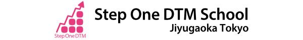Step One DTMスクール自由が丘教室ロゴ