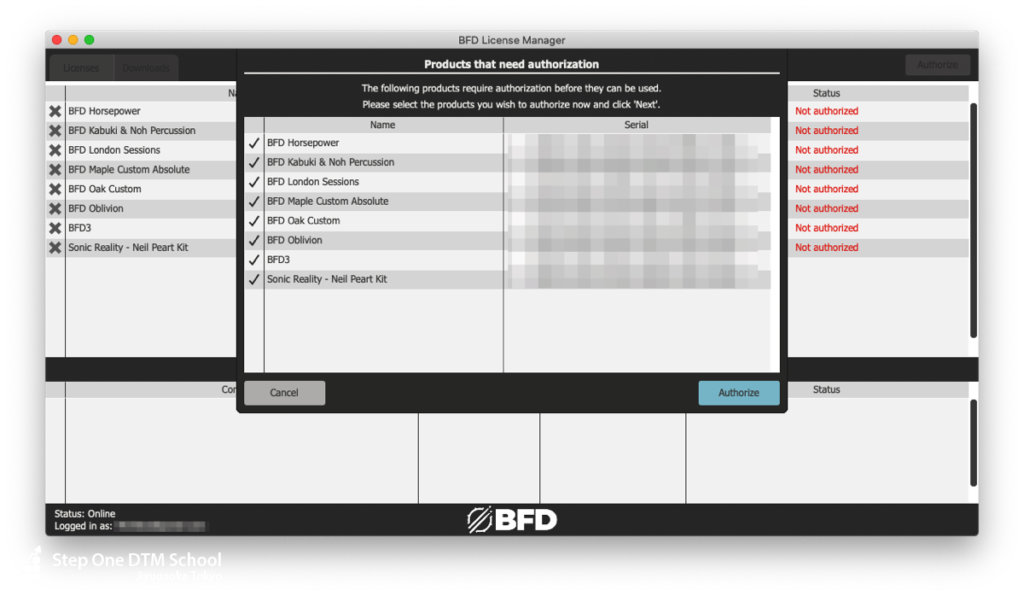 BFD License Manager画面